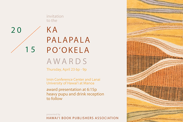 KPP Award Winners 2015